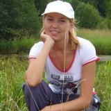 Lekker milfje van 31 uit Raalte (Overijssel) zoekt man voor sex